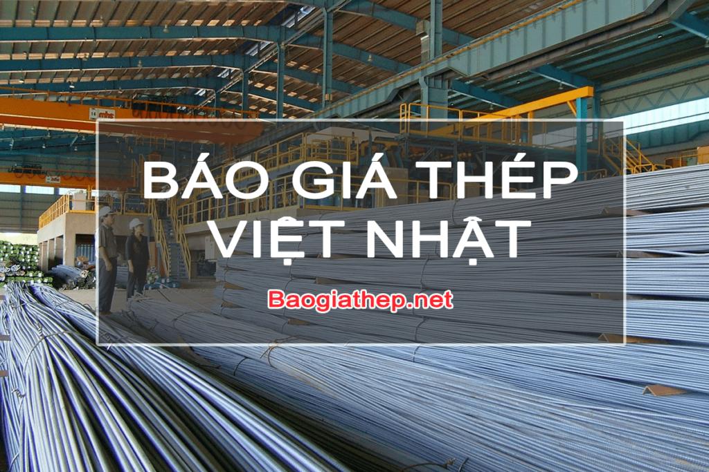 Báo giá thép Việt Nhật