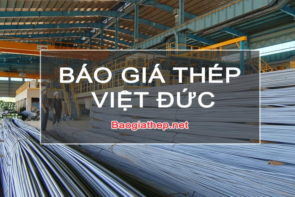 Báo giá thép Việt Đức