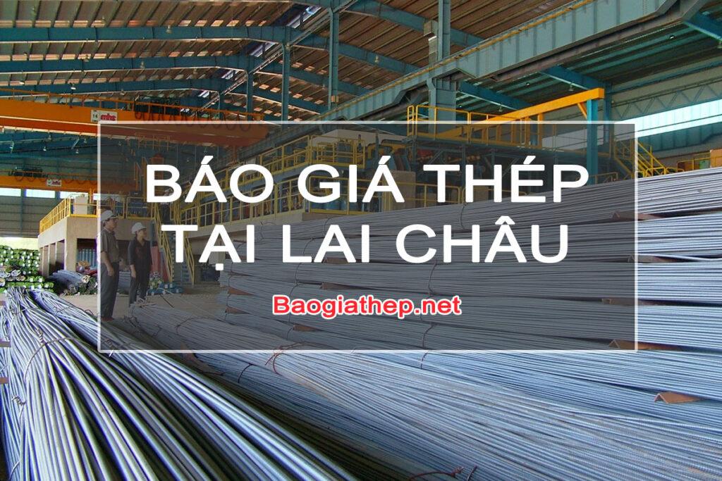 Báo giá thép tại Lai Châu
