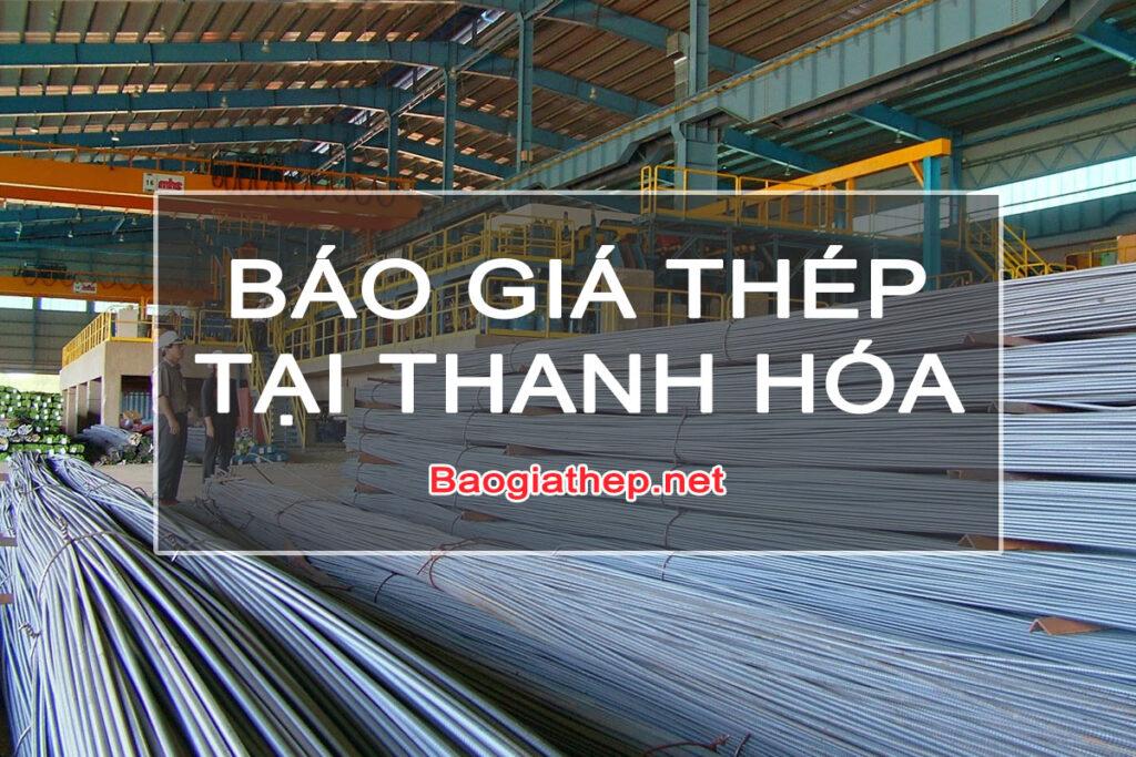 Báo giá thép tại Thanh Hóa